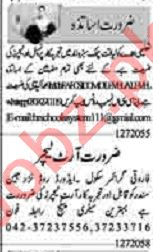Dunya Sunday Classified Ads 12th July 2020 for