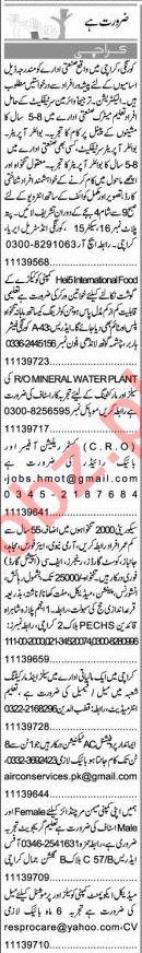 Express Sunday Karachi Classified Ads 12th July 2020