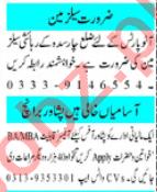 Mashriq Sunday Classified Ads 12th July 2020 for Sales Staff