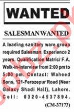 Nawaiwaqt Sunday Classified Ads 12th July 2020 Sales Staff