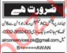 Nawaiwaqt Sunday Classified Ads 12th July 2020 for Technical