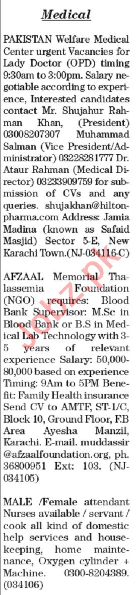 The News Sunday Classified Ads 12th July 2020 for Medical