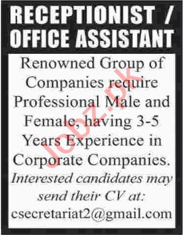 Receptionist & Office Assistant Jobs 2020 in Karachi