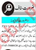 Driver & LTV Driver Jobs 2020 in Peshawar