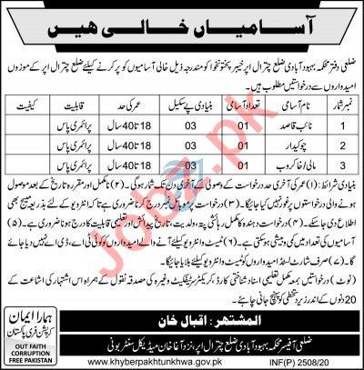 Population Welfare Department PWD Chitral Upper Jobs 2020