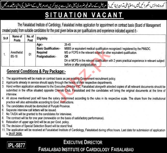 Faisalabad Institute of Cardiology FIC Jobs for Anesthetist