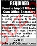 Female Import Officer & Office Secretary Jobs 2020