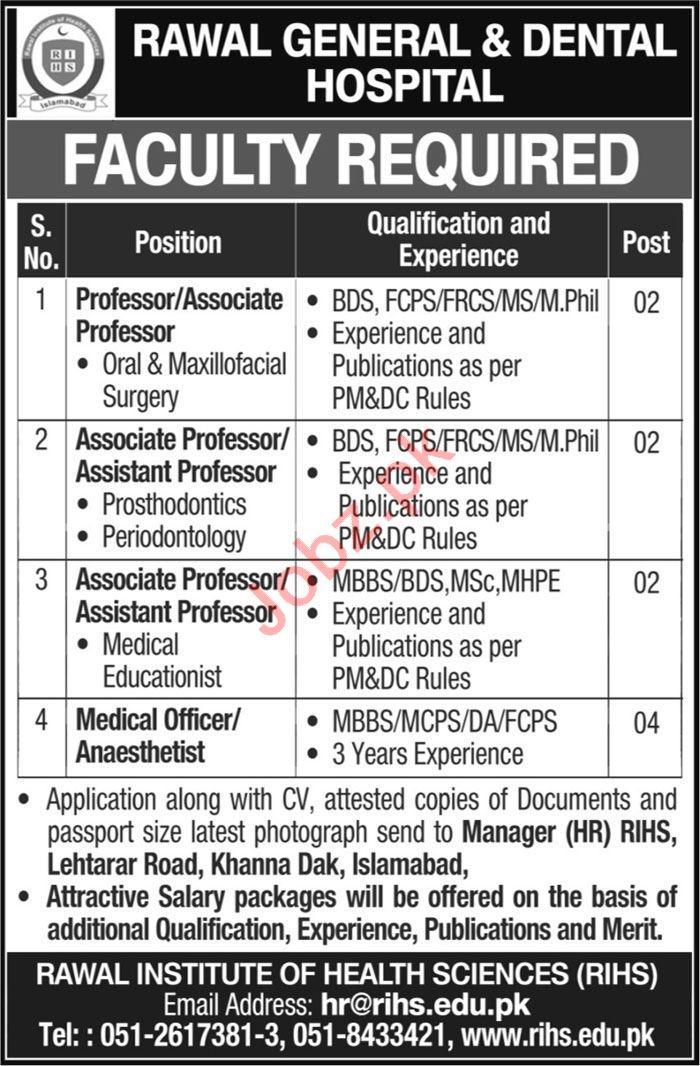 Rawal General & Dental Hospital RIHS Islamabad Jobs 2020