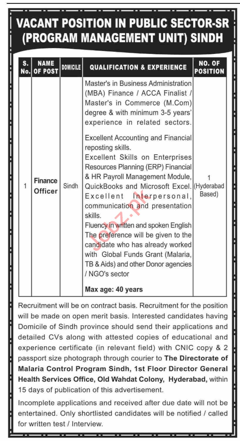 Malaria Control Program Sindh Jobs 2020 for Finance Officer