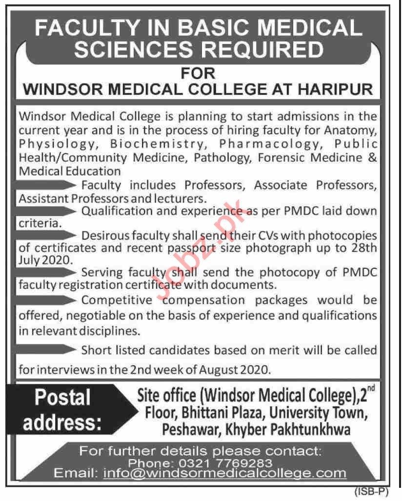 Windsor Medical College Haripur Jobs 2020 for Professors