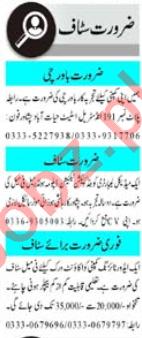 Blood Technician & Accountant Jobs 2020 in Peshawar