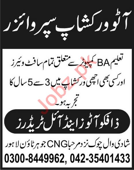 Auto Workshop Supervisor Jobs 2020 in Lahore