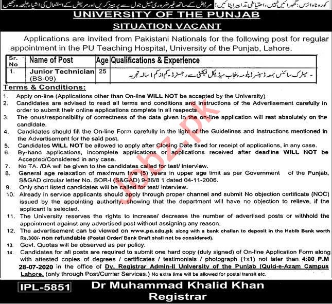 Junior Technician Jobs 2020 in PU Teaching Hospital Lahore