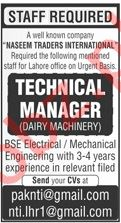 Technical Manager Jobs 2020 in Lahore