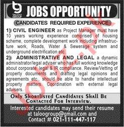Civil Engineer & Administrative Officer Jobs 2020 in Karachi