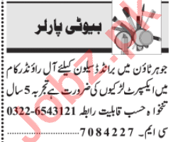 Beauty Parlor Staff Jobs 2020 in Lahore