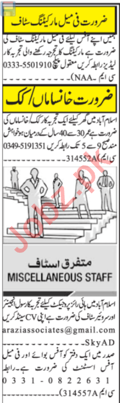 Civil Engineer & Surveyor Jobs 2020 in Islamabad