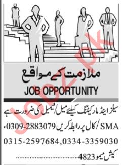 Sales & Marketing Staff Jobs 2020 in Karachi