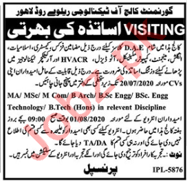 Government College of Technology GCT Lahore Jobs 2020