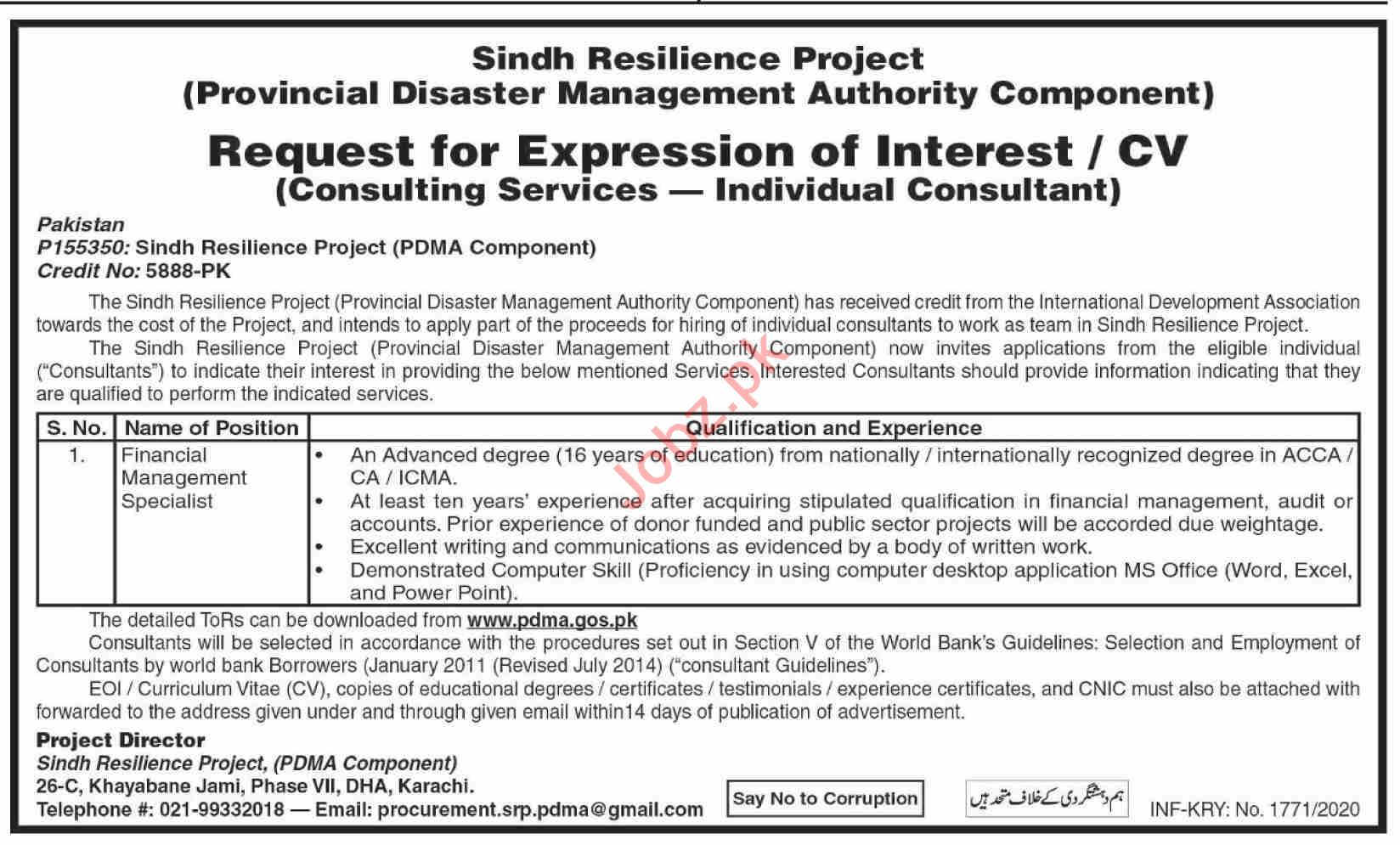 Sindh Resilience Project PDMA Jobs 2020 for Specialists