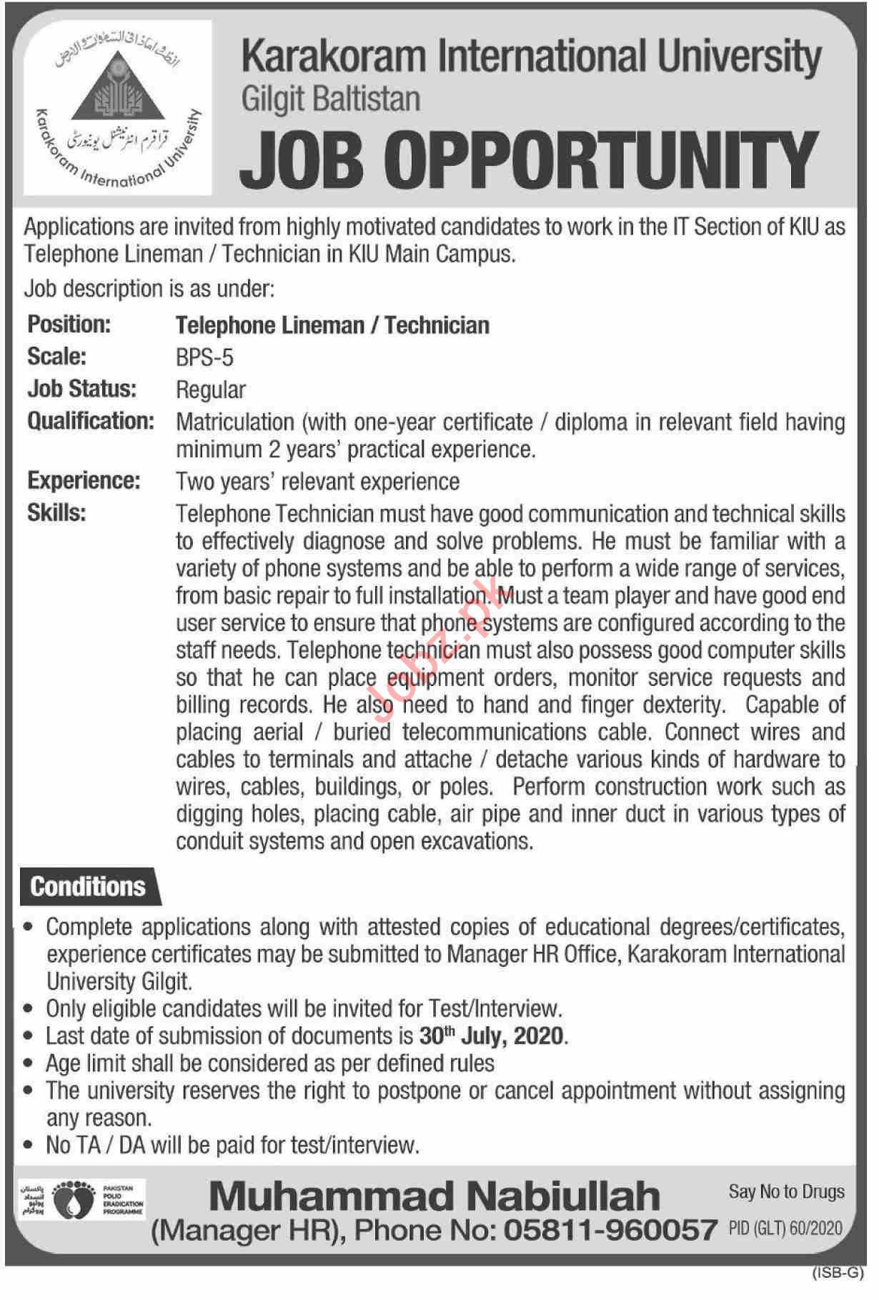 Karakoram International University KIU Jobs for Technician