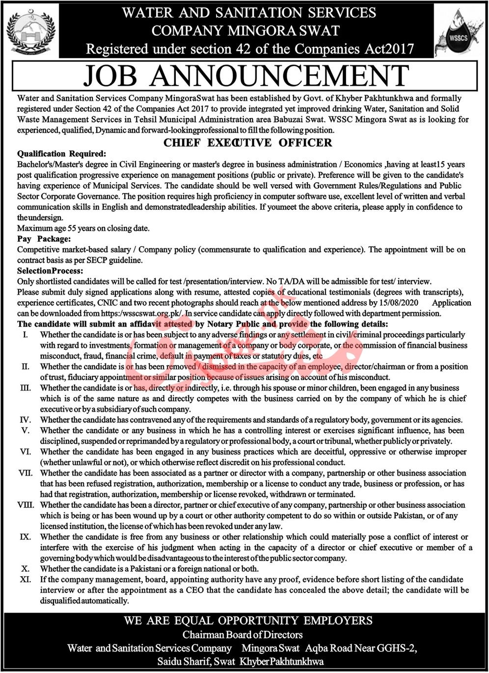 Water & Sanitation Services Company WSSC Swat Jobs for CEO