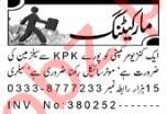 Marketing & Sales Staff Jobs 2020 in Peshawar