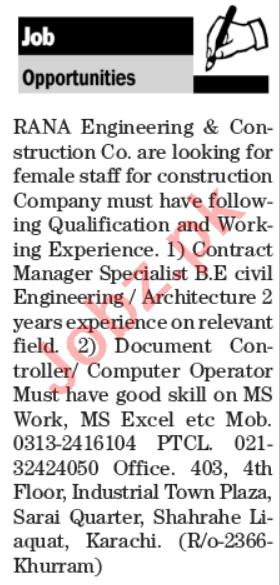 Rana Engineering & Construction Co Karachi Jobs 2020