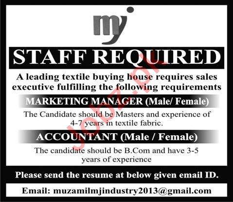 Marketing Manager & Accountant Jobs 2020 in Lahore