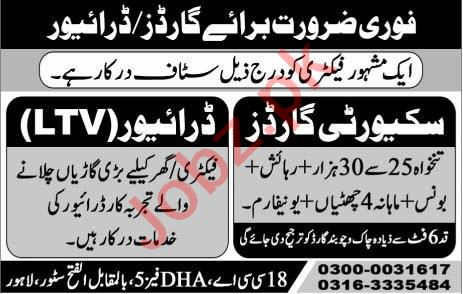 Security Guard & LTV Driver Jobs 2020 in Lahore