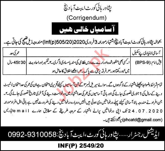 Peshawar High Court Abbottabad Bench Jobs 2020