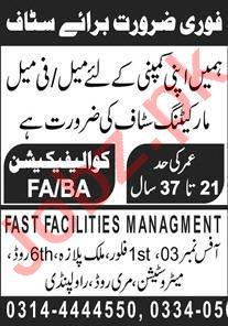 Fast Facilities Management Rawalpindi Jobs 2020 Sales Staff