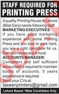 Marketing Executive & Accounts Manager Jobs 2020 in Lahore