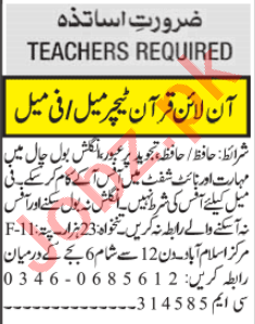 Teaching Staff Jobs Career Opportunity in Islamabad 2020