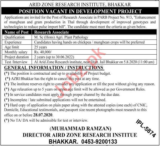 Arid Zone Research Institute Bhakkar Jobs Research Associate
