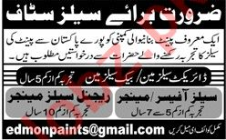 Sales Manager & Regional Sales Manager Jobs 2020