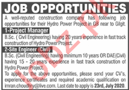 Site Engineer & Project Manager Jobs 2020 in Gilgit