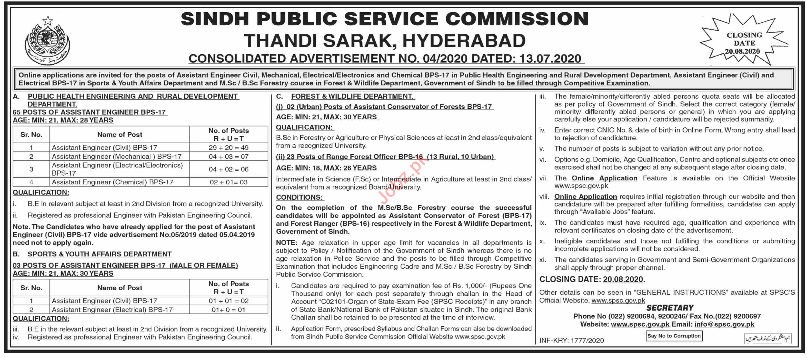 SPSC Sindh Public Service Commission Jobs for Asst Engineers