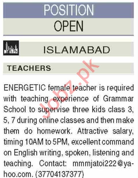 Female Teachers Jobs 2020 in Islamabad