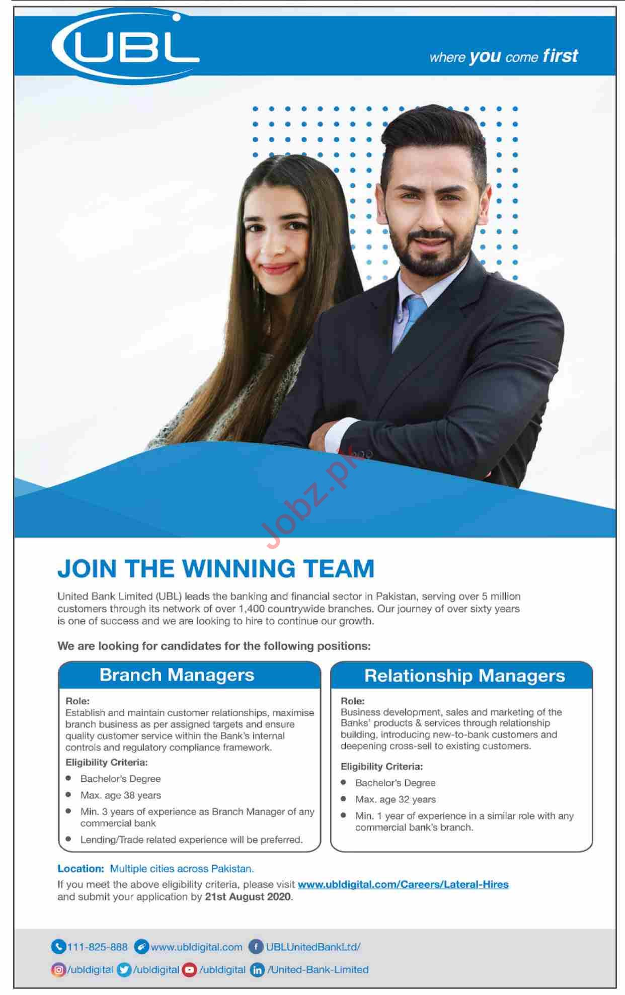 United Bank Limited UBL Karachi Jobs 2020 for Managers