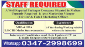 Assistant Marketing Manager & Marketing Officer Jobs 2020