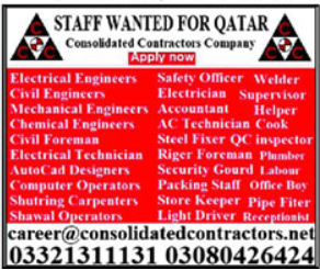 Consolidated Contractors Company Jobs 2020 in Qatar