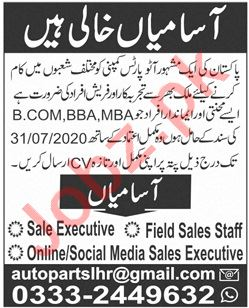 Sales Executive & Field Sales Staff Jobs 2020 in Lahore