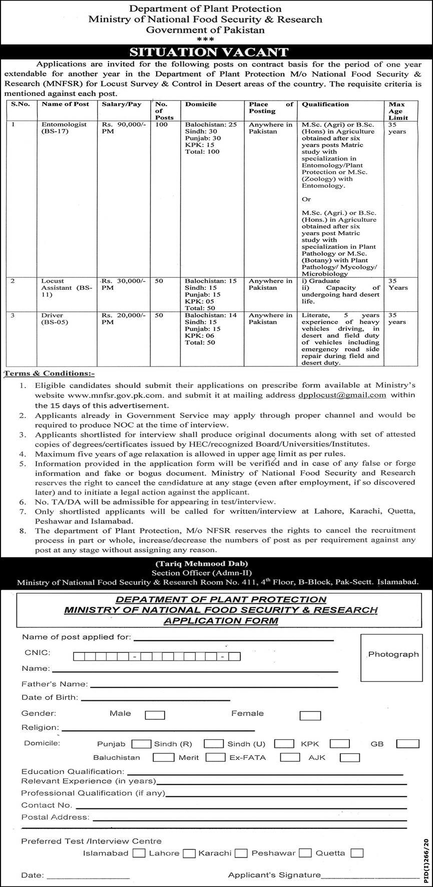 Department of Plant Protection Jobs 2020 For Islamabad