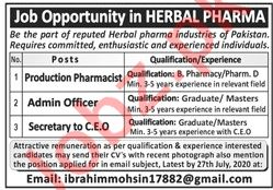 Production Pharmacist & Admin Officer Jobs 2020 in Lahore