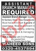 Waheed Sons Lahore Jobs 2020 Assistant Branch Manager