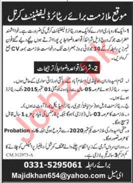 General Manager Operations & Security Officer Jobs 2020