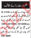Nawaiwaqt Sunday Classified Ads 19th July 2020 General Staff