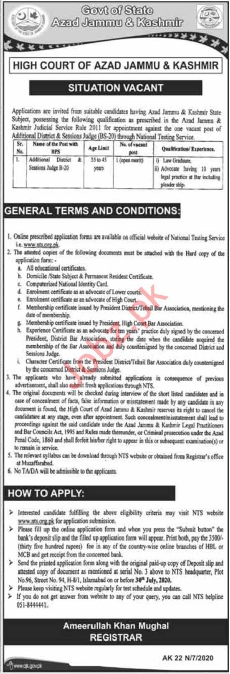 Additional District & Sessions Judge Jobs 2020 in High Court