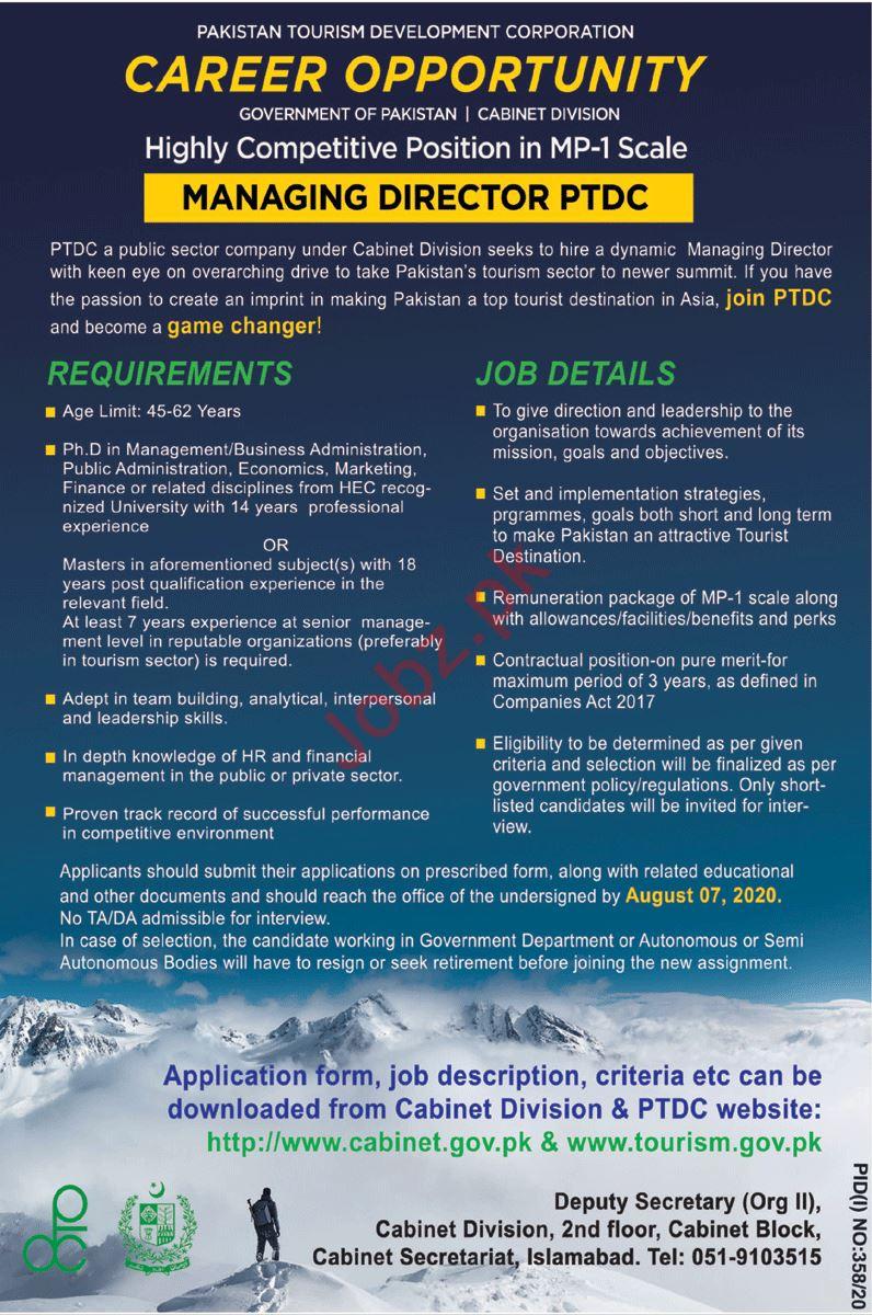 Pakistan Tourism Development Corporation PTDC Jobs 2020